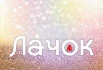 Logo_-1.png